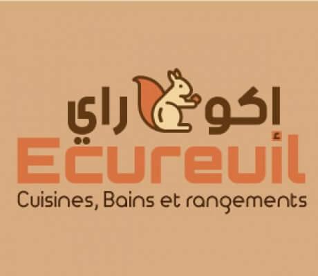 Ecureuil Cuisines